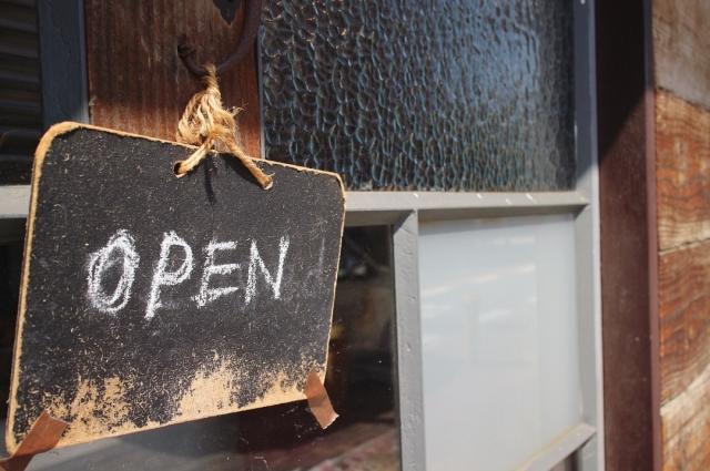 土日しかお休みがない場合、土曜日や開店直後か閉店前が狙い目